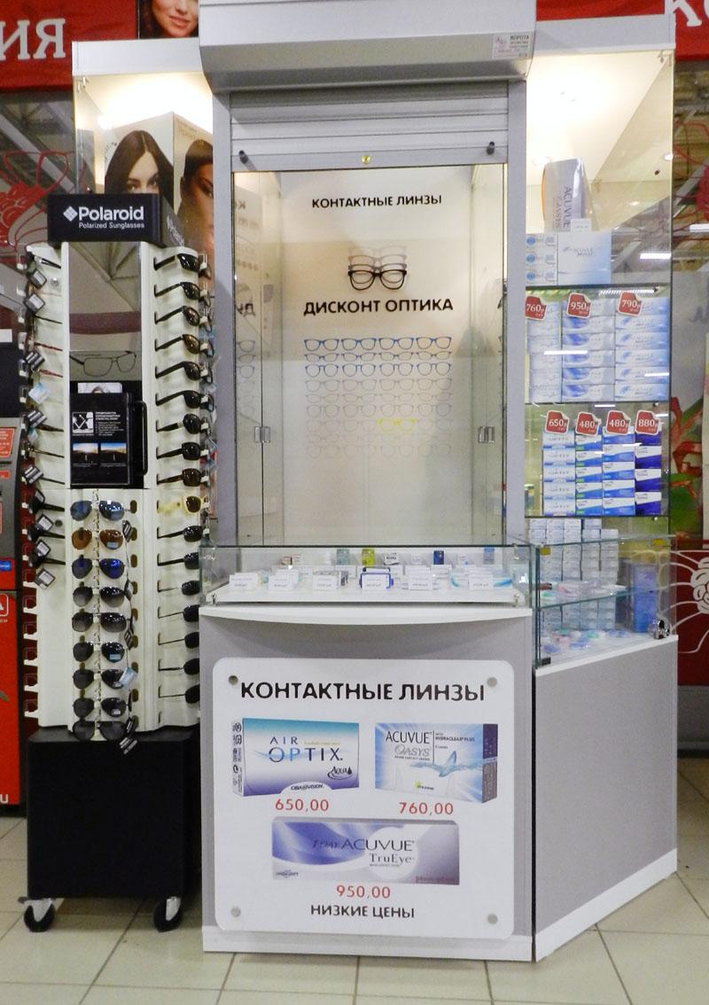 Пункт продаж контактных линз